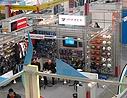 IV Международная выставка ISPO Россия зима 2007